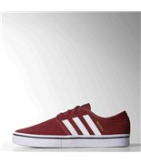 ADIDAS boty Seeley Adv Stnore/Ftwwh